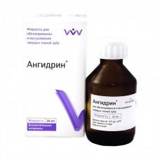 Ангидрин