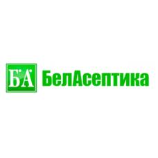 БелАсептика Республика Беларусь