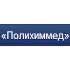 ПОЛИХИММЕД, Республика Беларусь