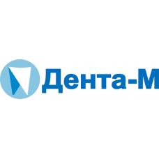 Дента-М, Республика Беларусь