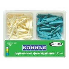 Клинья деревянные 2х типов №1.080 (100 шт)