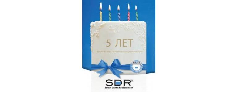 Рациональный заменитель дентина SDR™